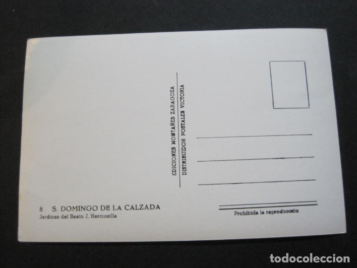 Postales: SANTO DOMINGO DE LA CALZADA-JARDINES DEL BEATO J.HERMOSILLA-ED·MONTAÑES-POSTAL ANTIGUA-(70.179) - Foto 3 - 204722502