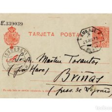 Postales: HARO.(LOGROÑO).- ENTERO POSTAL CIRCULADO EN 1918.. Lote 206246186