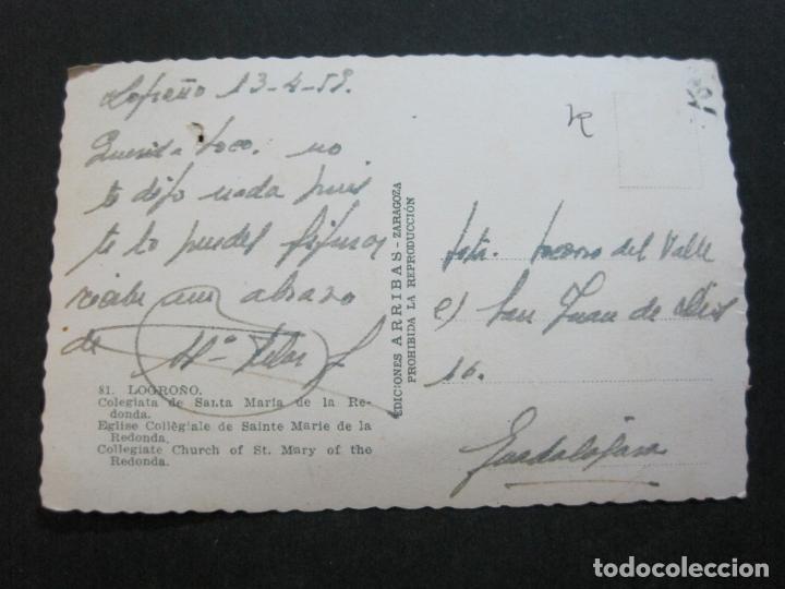 Postales: LOGROÑO-COLEGIATA DE SANTA MARIA DE LA REDONDA-ARRRIBAS EDICIONES-81-POSTAL ANTIGUA-(72.134) - Foto 3 - 209959250