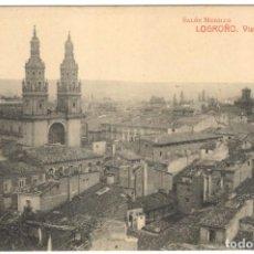 Postales: POSTAL - LOGROÑO - VISTA GENERAL - SALÓN MURILLO.. Lote 219239947