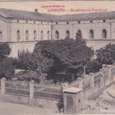 Postais: LOGROÑO (LA RIOJA) - BENEFICENCIA PROVINCIAL. Lote 220129608