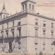 Postales: LOGROÑO (LA RIOJA) - PALACIO CONSISTORIAL. Lote 222092286