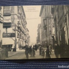 Postales: LOGROÑO CALLE DE SAGASTA. HIJOS DE ALESON. SIN CIRCULAR. Lote 224533283