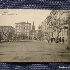 Postales: LOGROÑO MURO DE CERVANTES. HIJOS DE ALESON. SIN CIRCULAR. Lote 224548006