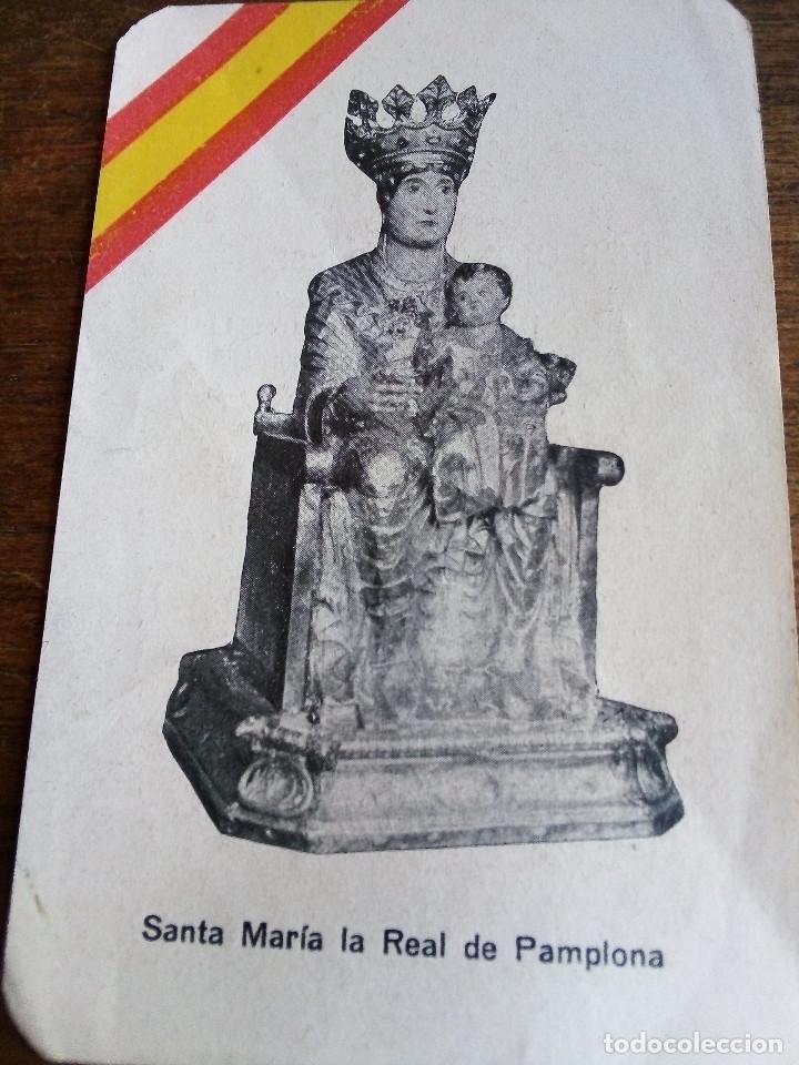 ESTAMPA CUMPLIMIENTO PASCUAL EN EL HOSPITAL DE NAVARRA -1938- SANTA MARIA LA REAL PAMPLONA (Postales - España - La Rioja Antigua (hasta 1939))