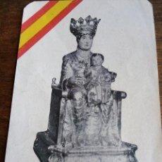 Postales: ESTAMPA CUMPLIMIENTO PASCUAL EN EL HOSPITAL DE NAVARRA -1938- SANTA MARIA LA REAL PAMPLONA. Lote 224597498