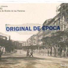 Postales: (PS-64083)POSTAL FOTOGRAFICA DE LOGROÑO-CALLE DE BRETON DE LOS HERREROS.LIBRERIA HIJOS DE ALESON. Lote 228173405