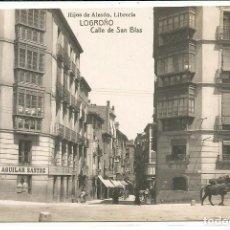 Postales: (PS-64084)POSTAL FOTOGRAFICA DE LOGROÑO-CALLE DE SAN BLAS.LIBRERIA HIJOS DE ALESON. Lote 228173585