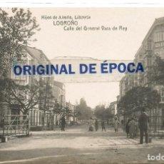 Postales: (PS-64085)POSTAL FOTOGRAFICA DE LOGROÑO-CALLE DEL GENERAL VARA DEL REY.LIBRERIA HIJOS DE ALESON. Lote 228173795