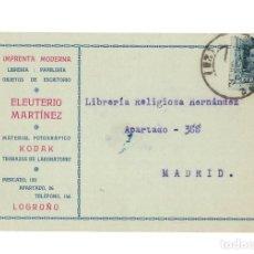 Postales: LOGROÑO.- IMPRENTA MODERNA, LIBERÍA ELEUTERIO MARTINEZ. FIRMADA POR EL PROPIETARIO, MATERIAL KODAK.. Lote 232791575