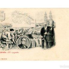 Postales: LOGROÑO.- Nº 27. REGIONES DE ESPAÑA.. Lote 234330885