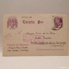 Postales: POSTAL CIRCULADA. CENSURA MILITAR HARO. LA RIOJA. GUERRA CIVIL.. Lote 240088645