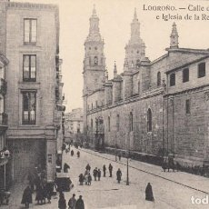 Postais: POSTAL DE LOGROÑO - CALLE DEL MERCADO - IMPRENTA HIJOS DE MERINO. Lote 241265255