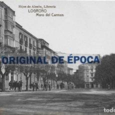 Postales: (PS-64737)POSTAL FOTOGRAFICA DE LOGROÑO-MURO DEL CARMEN.HIJOS DE ALESON,LIBRERIA. Lote 253153955