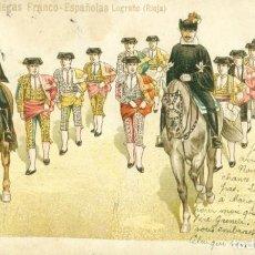 Cartes Postales: LOGROÑO. BODEGAS FRANCO ESPAÑOLAS. LOTE 4 POSTALES DE TOROS CIRCULADAS EN 1908.. Lote 257789090