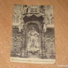 Postales: POSTAL DE NAJERA. Lote 262412280