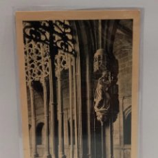 Postales: NAJERA - CLAUSTRO DEL MONASTERIO DE SANTA MARÍA LA REAL. LA RIOJA. POSTAL DIA DEL VINO 1932. PTC.. Lote 279548578