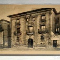 Postales: LOGROÑO (LA RIOJA) - CASA PALACIO DE ESPARTERO. POSTAL PUBLICIDAD DIA DEL VINO 1932. PTC. CON FUNDA.. Lote 279548893
