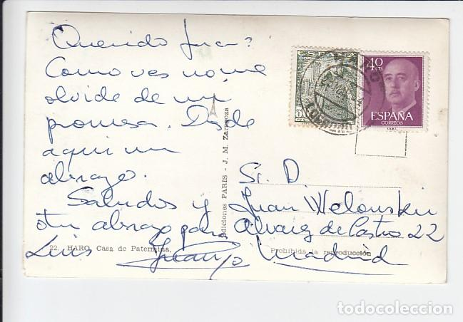 Postales: HARO (RIOJA).- CASA DE PATERNINA - Foto 2 - 287120968