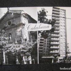 Postales: CALAHORRA-MATRONA-CATEDRAL-EDICIONES PARIS-47-POSTAL ANTIGUA-(84.822). Lote 292959998
