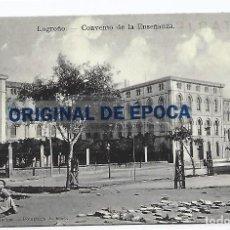 Postales: (PS-66534)POSTAL DE LOGROÑO-CONVENTO DE LA ENSEÑANZA.HIJOS DE MERINO. Lote 293918498
