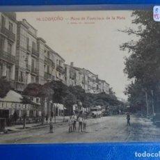 Postales: (PS-66536)POSTAL DE LOGROÑO-MURO DE FRANCISCO DE LA MATA.FOTO L.ROISIN. Lote 293918708