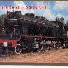 Postales: 7F-172. LOCOMOTORA DE VAPOR 240-2244. Lote 1140012