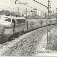 Postales: 7F-1445. TALGO II. PLAZA GLORIAS (BARCELONA). Lote 133610097
