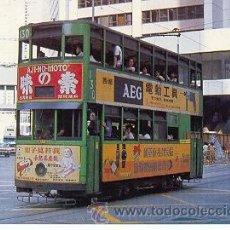 Postales: 7F-1625. TRANVÍA DE HONG-KONG. JULIO DE 1982. Lote 11979377