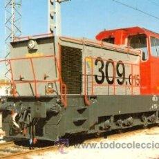 Postales: 7F-2209. POSTAL NUEVA IMAGEN TRACTOR DE MANIOBRAS 309-015-6. FUENCARRAL. Lote 21278034