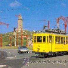 Postales: 7F-2225. POSTAL TRANVÍA DE LA CORUÑA (GALICIA) TORRE DE HERCULES AL FONDO. Lote 21398466