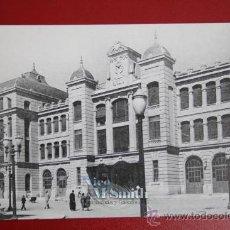 Postales: POSTAL EDITREN VAPOR EN NEGRO Nº 75 - ESTACIÓN DE LLEIDA AÑO 1940. Lote 117698467
