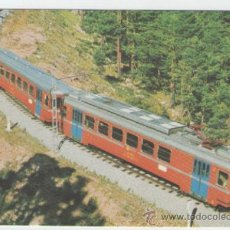 Postales: POSTAL DE TRENES NR.15 AMICS FERROCARRIL MADRID ATOCHA CERRO NEGRO LOCOMOTORA RENFE TREN. Lote 31179298