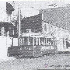 Postales: TRANVÍA DE ZARAGOZA. COCHE NÚM. 151, SERIE ``TOPOLINOS´´. PRINCIPIOS AÑOS 60 (SIGLO XX).. Lote 34941796