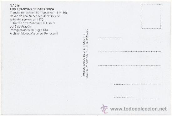 Postales: TRANVÍA DE ZARAGOZA. COCHE NÚM. 151, SERIE ``TOPOLINOS´´. PRINCIPIOS AÑOS 60 (SIGLO XX). - Foto 2 - 34941796