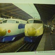 Postales: POSTAL EXTRANGERA TRENES BALA ESTACION TOKIO. Lote 35320931
