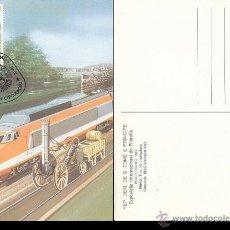 Postales: S.TOME E PRINCIPE 1983 POSTAL PRIMER DIA- TREN- EXPOSICION INT FILATELIA- PHILEXFRANCE 1982- TRENES. Lote 39919809