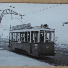 Postales: POSTAL TRANVIA DE ZARAGOZA Nº 57 (AÑO 1925). TRANVIA TURÍSTICO DE LA CORUÑA. CONMEMORATIVA. Lote 41990940