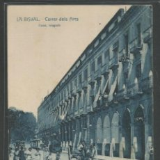 Postales: LA BISBAL D'EMPORDA - FERROCARRIL - CARRER DELS ARCS - P6408. Lote 48290678