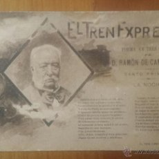 Postales: EL TREN EXPRESO. POEMA DE RAMON DE CAMPOAMOR. 20 POSTALES.. Lote 49770503