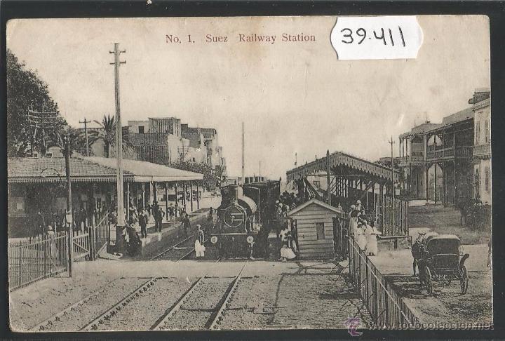 FERROCARRIL - SUEZ . EGIPTO - (39411) (Postales - Postales Temáticas - Trenes y Tranvías)