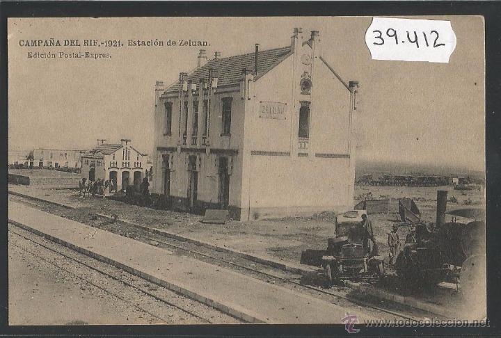 FERROCARRIL - ZELUAN - CAMPAÑA DEL RIF 1921 - ED· POSTAL EXPRES - HAUSER Y MENET - (39412) (Postales - Postales Temáticas - Trenes y Tranvías)