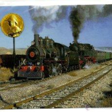 Postales: POSTAL TREN LOCOMOTORA VAPOR 1-3-0 ARAGON Y LOCOMOTORA VAPOR 2-42- T ESCATRON. Lote 54541498