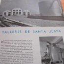 Postales: ARTICULO 1958 - TALLERES SANTA JUSTA LOCOMOTORAS ALCO - RENFE FERROCARRIL TREN. Lote 58245870