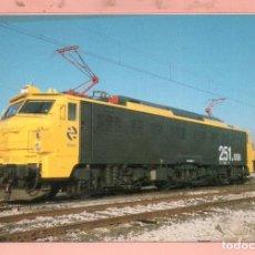 Postales: LOCOMOTORA ELÉCTRICA EN VILLAVERDE BAJO 1994 EDITADA POR EUROFER Nº 445. Lote 62875612