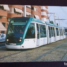 Postales: POSTAL Nº 960 TRANVIA / TRANVIES / EL TRAMVIA DE LA DIAGONAL ( TRAMBAIX ) - EUROFER. Lote 65003867