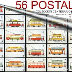 Postales: COLECCIÓN LOTE 56 POSTALES CENTENARIO DEL TRANVÍA VEHÍCULOS TRANSPORTES DE BARCELONA. Lote 73005487