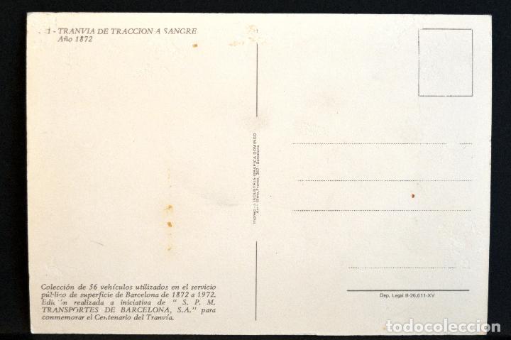 Postales: COLECCIÓN LOTE 56 POSTALES CENTENARIO DEL TRANVÍA VEHÍCULOS TRANSPORTES DE BARCELONA - Foto 3 - 73005487