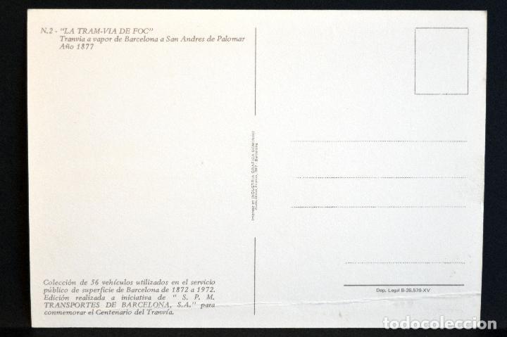 Postales: COLECCIÓN LOTE 56 POSTALES CENTENARIO DEL TRANVÍA VEHÍCULOS TRANSPORTES DE BARCELONA - Foto 5 - 73005487