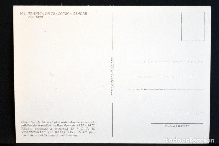 Postales: COLECCIÓN LOTE 56 POSTALES CENTENARIO DEL TRANVÍA VEHÍCULOS TRANSPORTES DE BARCELONA - Foto 9 - 73005487